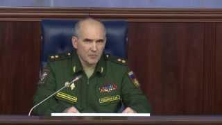 Выступление начальника ГОУ ГШ ВС РФ Сергея Рудского по факту атаки ВВС Турции российского Су-24М