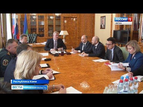 Кировская область посодействует Республике Коми в проведении тестов на коронавирус (ГТРК Вятка)