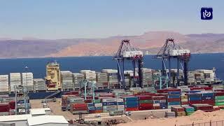 الأردن يتجه إلى تعديل اتفاقيات التجارة الحرة مع تركيا - (28-9-2017)