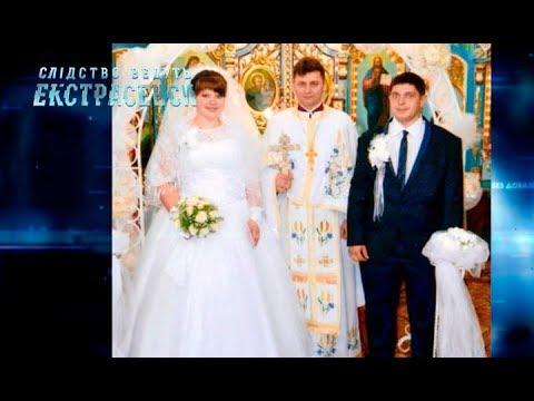 Священник – Следствие ведут экстрасенсы 2019. Выпуск 68 от 27.05.2019
