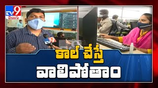 108 Service in Andhra Pradesh : కాల్ చేస్తే వాలిపోతాం..  ఆపదలో ఆదుకుంటాం..! - TV9
