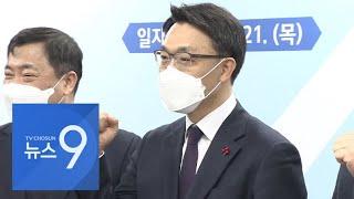 """문재인 대통령 """"공수처 중립성·독립성 중요""""…김진욱 """"검 잘못된 수사 관행 변할 …"""