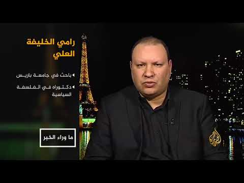 ما وراء الخبر-هل تكفي وديعة السعودية لمنع انهيار اليمن؟  - نشر قبل 4 ساعة