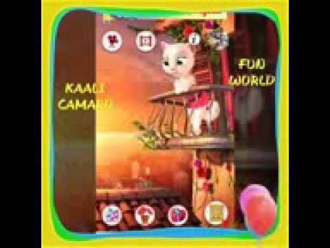 Kali camero talking tom versions