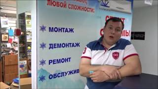 Обслуживание сплит систем Волгоград(, 2015-03-13T11:51:37.000Z)