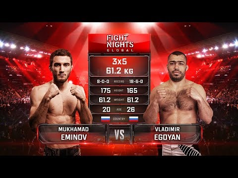 Мухаммед Эминов vs. Владимир Егоян / Mukhamed Eminov vs. Vladimir Egoyan