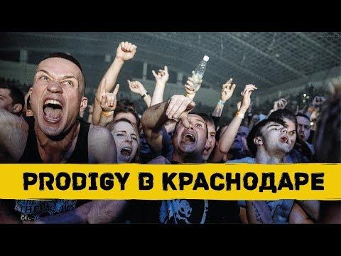 Шокирующее видео - взрыв в центре Краснодара. Смотреть со звуком .