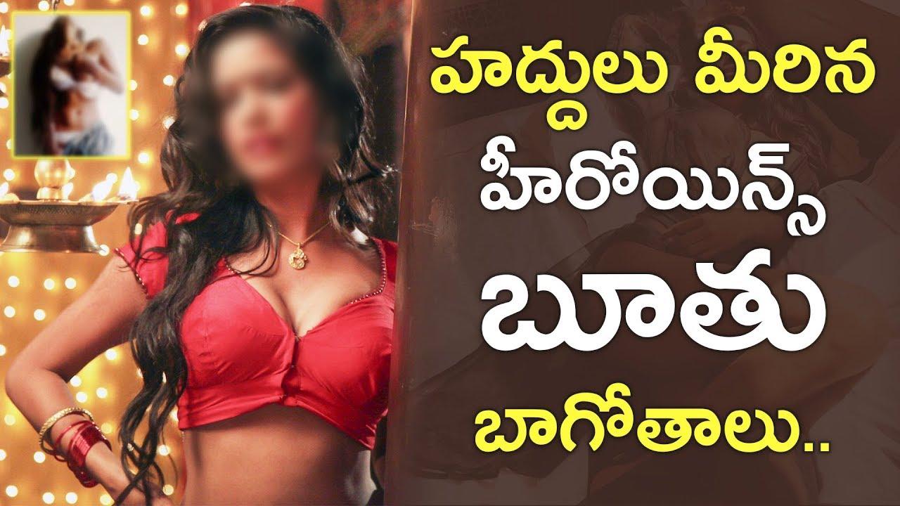 హద్దులు మీరిన హీరోయిన్స్ బూతు బాగోతాలు || Poonam Pandey || Apple Media
