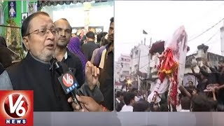 Muharram Festival Importance | Face To Face With Muslim Religious Leaders | Hyderabad | V6 News