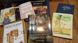 Хорошие книги по столярке