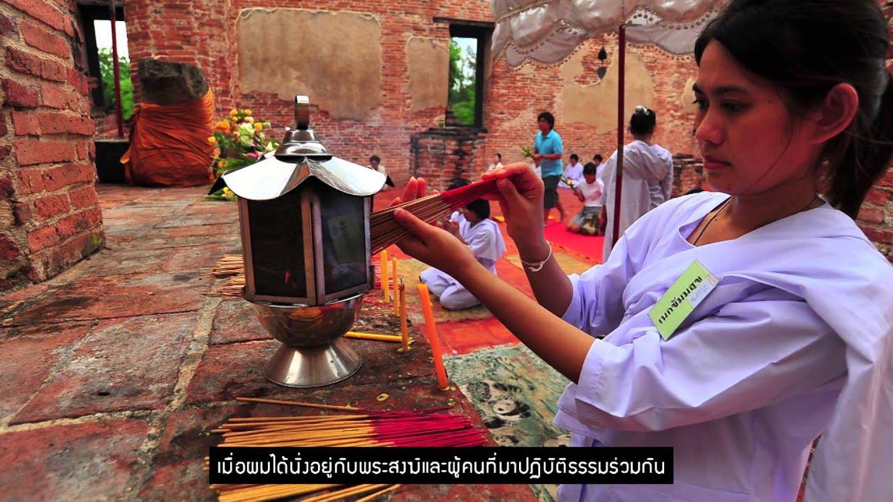 thailand news : thai news 2016 A peacefulday in Thailand ...
