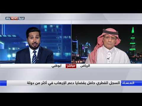 واشنطن تحشر الدوحة في زاوية محاربة الإرهاب  - نشر قبل 2 ساعة