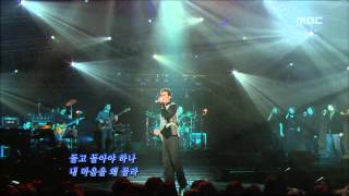 Bobby Kim & Jeon Je-duk - A whale