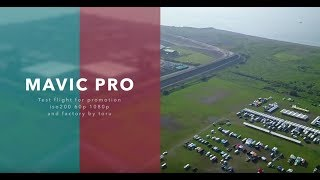 mavic pro 空撮 イベント用の空撮サンプル flight for promotion