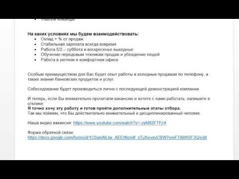 Работа в москве оператор букмекерской конторы