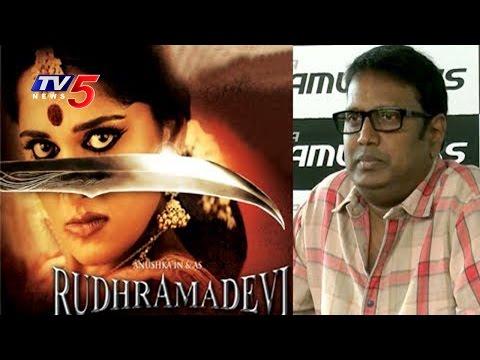 Director Guna Shekhar Speaks About