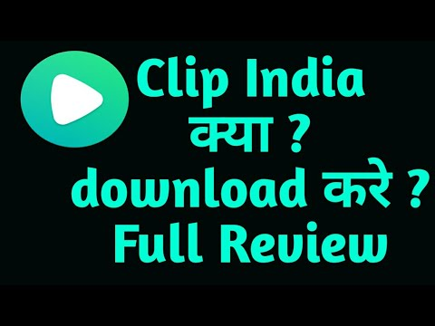 Clip India App Kya Hai, Download Song And Use, Review In Hindi