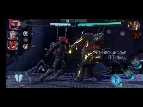 Black Manta VS GG T7 22.8 Kk