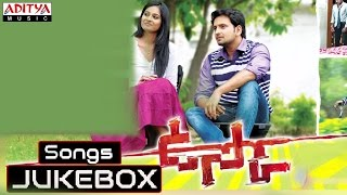 Download Usko Telugu Movie Full Songs Jukebox    Kunal, Hemanthini MP3 song and Music Video