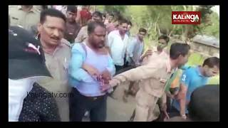 Teacher thrashed by villagers for misbehaving with minor girl student in Niali | Kalinga TV