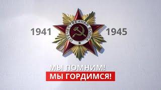 По итогам открытого голосования «Вам решать!» в городе Кстово к 9 мая появится «Стена героев»