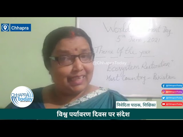 #EnvironmentDay: विश्व पर्यावरण दिवस पर संदेश