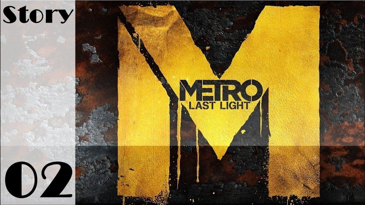 Metro: Last Light เนื้อเรื่อง ตอนที่ 2 : โลกสวย