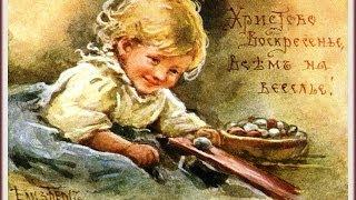 Пословицы и поговорки о Пасхе ☀ Cтарые открытки с Пасхой
