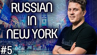 Russian in New York №5