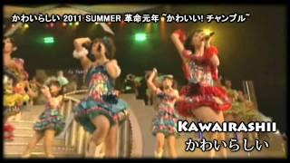 """Aqui la segunda parte de nuestro concierto especial llamado """"Kawair..."""