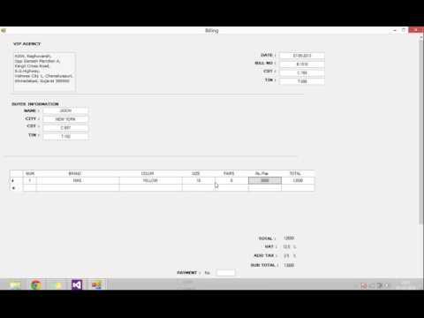 Warehouse management desktop application