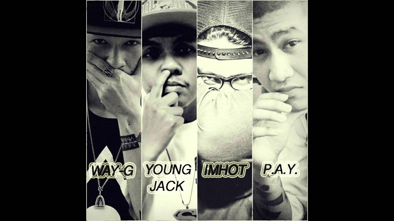 ฟัง...อีกครั้ง (Mixtape) - Way G & Youngjack & ImHot & P.A.Y.