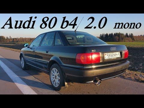 Audi 80 (B4) Плановое ТО и установка прямоточной банки глушителя YED-racing Performance.