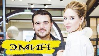 Эмин Агаларов и Алена Гаврилова ждут ребенка