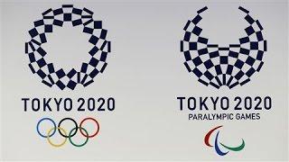 Tokyo Picks New Logo for 2020 Olympics