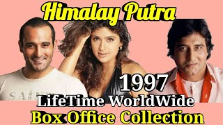 HIMALAY PUTRA 1997 Bollywood Movie LifeTime WorldWide Box Office Collections Rating Cast Songs