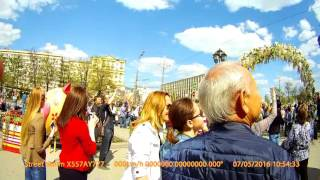 ВКС России Репетиция парада победы 2016 Пушкинская площадь Rehearsal of victory day parade 2016