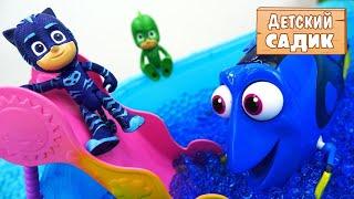 Игрушки Герои в Масках на русском - Развивающие видео для детей