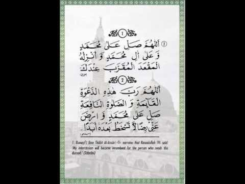 40 Salat & Salam | Arabic TEXT &  audio by Mufti Abdur Rahman ibn Yusuf