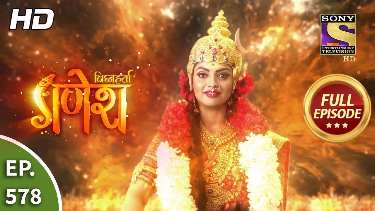 Download Vighnaharta Ganesh - Ep 578 - Full Episode - 7th November, 2019