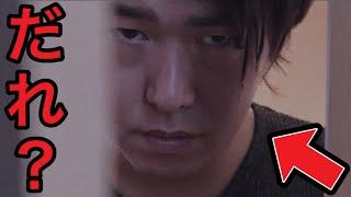 マジシャンSHUNによる番組 SHUN'sTV NO.707 ディズニー年パス持ち 12年目 ドッペルゲンガーとついに対面。直接対決をします。 ☆サブチャンネルのブラック ...