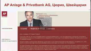 Gfinance - Квартира, Машина, Счет в швейцарском банке