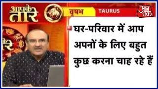 Aapke Taare : Daily Horoscope : September 18, 2016 | 8 AM