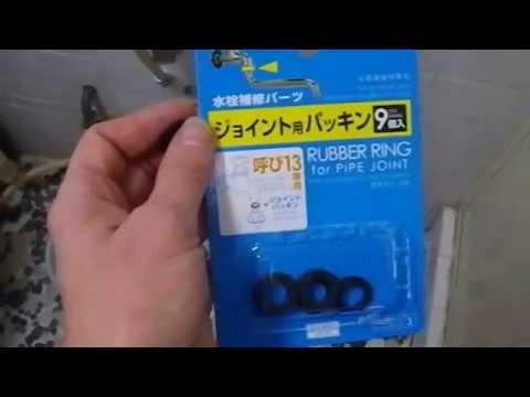 """Plumbing Japan: Simple repair Standard 13 rubber rings/ seal / """"packing"""""""