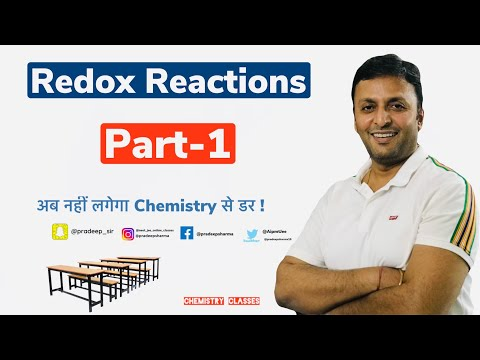 Redox reaction , Full - Part-1 ,  NEET & JEE Advance