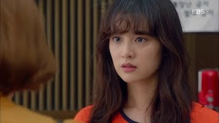 쌈,마이웨이 - 김지원, 박서준 전여친 이엘리야의 등장에 '분노' .20170530