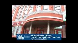 видео агентство недвижимости в Днепропетровске