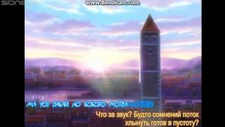 Скачать Стальной алхимик ТВ 1 1 опенинг