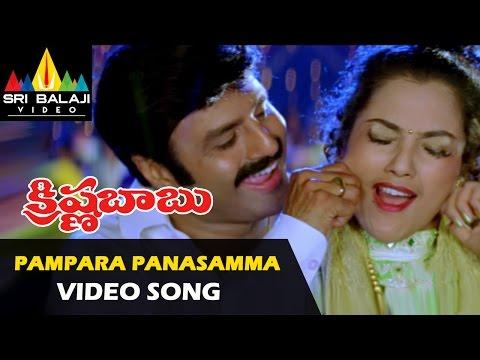 Krishna Babu Songs | Pampara Panasamma Video Song | Balakrishna, Raasi, Meena | Sri Balaji Video