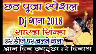 ho-dinanath-special-song---sardha